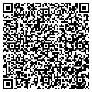 QR-код с контактной информацией организации ЭКРАН, ООО