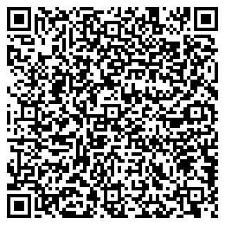 QR-код с контактной информацией организации ЭЛЕКТРОИНСТРУМЕНТ