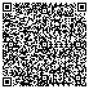 QR-код с контактной информацией организации МАВР ФОТОСАЛОН № 9