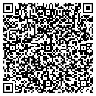QR-код с контактной информацией организации АЛЬБЕТА, ООО