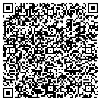 QR-код с контактной информацией организации БРЯНСК-ПРЕССА, ООО