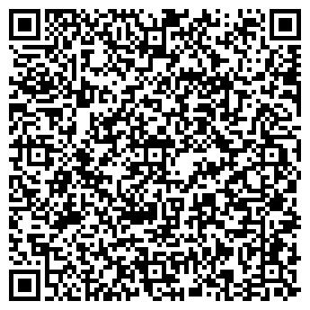 QR-код с контактной информацией организации КУРСИВ ИЗДАТЕЛЬСТВО, ООО