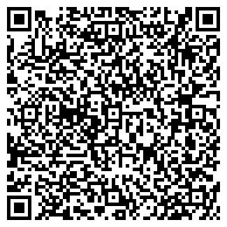 QR-код с контактной информацией организации РЕКЛАМА, ООО