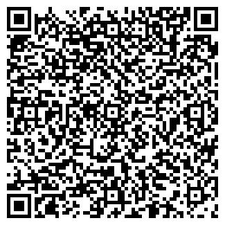 QR-код с контактной информацией организации ЧИТАЙ-ГОРОД, ЗАО