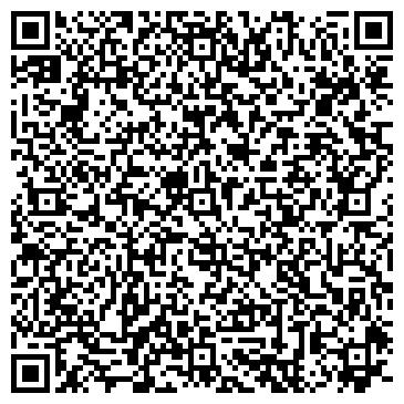 QR-код с контактной информацией организации ЮНИ-ПРЕСС ТОРГОВО-ИЗДАТЕЛЬСКАЯ КОМПАНИЯ, ООО
