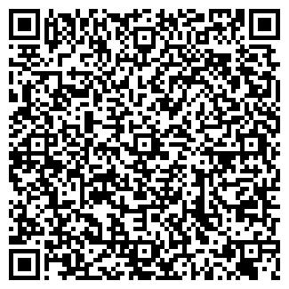 QR-код с контактной информацией организации ГОРОД_24