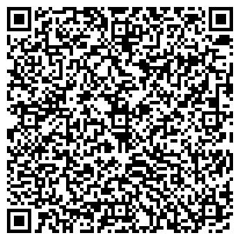 QR-код с контактной информацией организации РЕКОРД-БРЯНСК, ООО