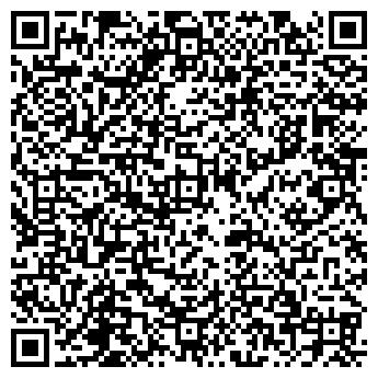 QR-код с контактной информацией организации ХАНКАНГ