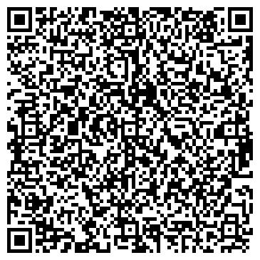 QR-код с контактной информацией организации ТРИАЛ ООО ТЕЛЕФОННАЯ СПРАВОЧНАЯ СЛУЖБА 079