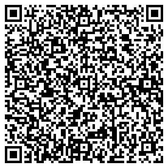 QR-код с контактной информацией организации АМИПРЕСС-БРЯНСК, ООО