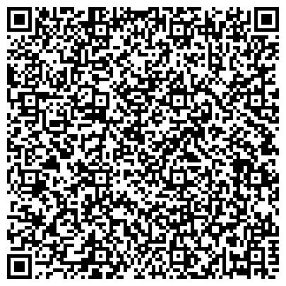 QR-код с контактной информацией организации ГУП БРЯНСКОЕ ОБЛАСТНОЕ ПОЛИГРАФИЧЕСКОЕ ОБЪЕДИНЕНИЕ
