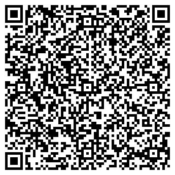QR-код с контактной информацией организации БРЯНСКПОЛИГРАФСЕРВИС ЦЕНТР