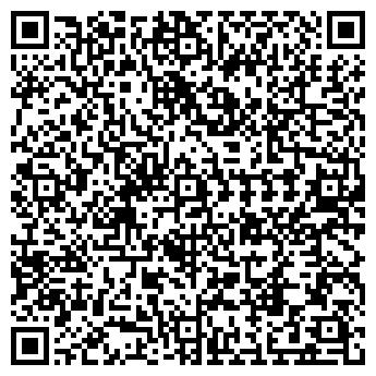 QR-код с контактной информацией организации ЗИЛЬБЕРМАН Э. П. ЧП