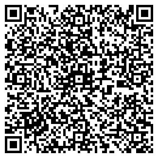 QR-код с контактной информацией организации ПИЛО, ООО
