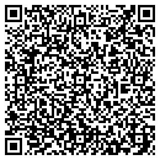 QR-код с контактной информацией организации РЕЗОН-ММХ, ООО