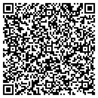 QR-код с контактной информацией организации PRO-IMAGE