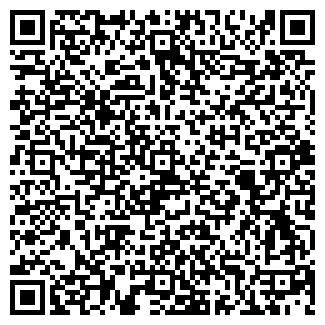 QR-код с контактной информацией организации БОРУС