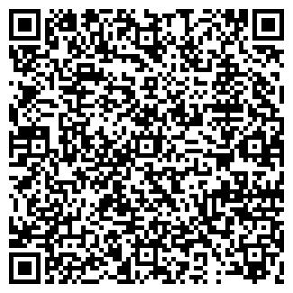 QR-код с контактной информацией организации АЛАНТ, ООО