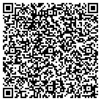 QR-код с контактной информацией организации ВЕГА ПЛЮС, ООО