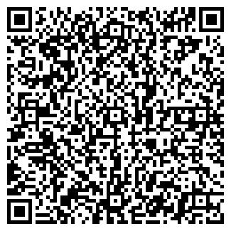 QR-код с контактной информацией организации СТАТУС КВО