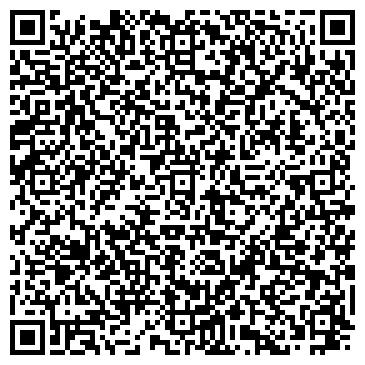QR-код с контактной информацией организации № 3 АДВОКАТСКОЕ БЮРО ОБЛАСТНОЙ КОЛЛЕГИ И АДВОКАТОВ