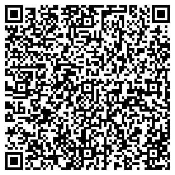 QR-код с контактной информацией организации № 154 ЮРИДИЧЕСКАЯ КОНСУЛЬТАЦИЯ