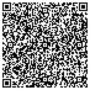 QR-код с контактной информацией организации АДВОКАТСКАЯ КОНСУЛЬТАЦИЯ № 14