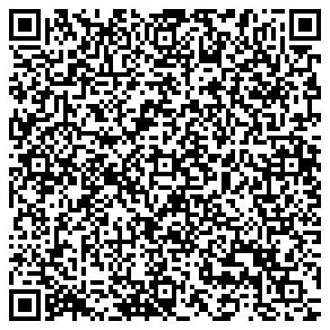 QR-код с контактной информацией организации АДВОКАТСКИЙ КАБИНЕТ БЕРЕЗКИНА А. С.
