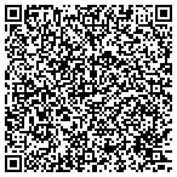 QR-код с контактной информацией организации № 11 ПРОФЕССИОНАЛЬНОЕ УЧИЛИЩЕ