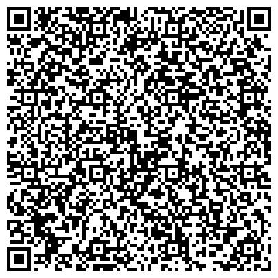 QR-код с контактной информацией организации БРЯНСКАЯ ГОСУДАРСТВЕННАЯ ИНЖЕНЕРНО-ТЕХНОЛОГИЧЕСКАЯ АКАДЕМИЯ