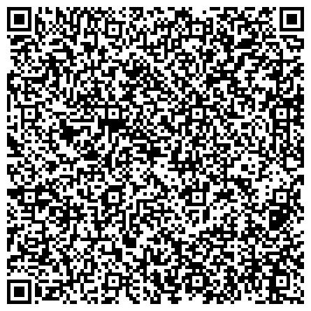 QR-код с контактной информацией организации Брянский государственный технический университет Кафедра «Технология машиностроения»