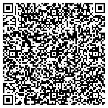 QR-код с контактной информацией организации ГОСУДАРСТВЕННЫЙ СОЦИАЛЬНЫЙ УНИВЕРСИТЕТ ФИЛИАЛ