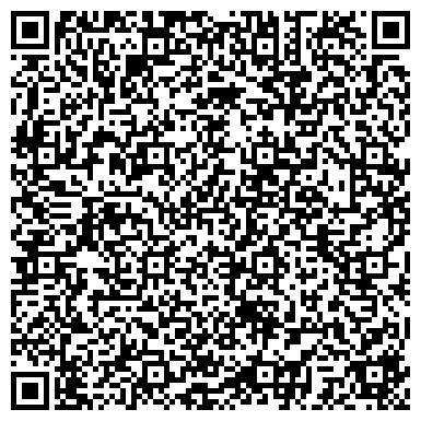 QR-код с контактной информацией организации МЕЖДУНАРОДНЫЙ ИНСТИТУТ БИЗНЕСА И УПРАВЛЕНИЯ ФИЛИАЛ