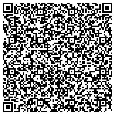 QR-код с контактной информацией организации МОСКОВСКИЙ ГОСУДАРСТВЕННЫЙ УНИВЕРСИТЕТ ЭКОНОМИКИ, СТАТИСТИКИ И ИНФОРМАТИКИ (МЭСИ)