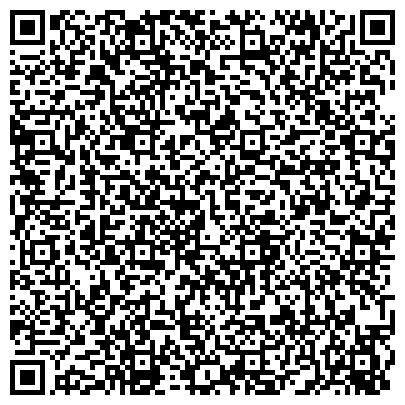 QR-код с контактной информацией организации Брянский филиал Московского психолого-социального университета