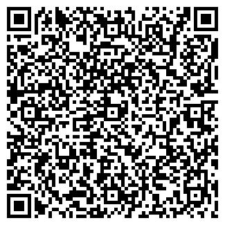 QR-код с контактной информацией организации XXI ВЕК БООО