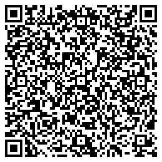 QR-код с контактной информацией организации МСУСЗН