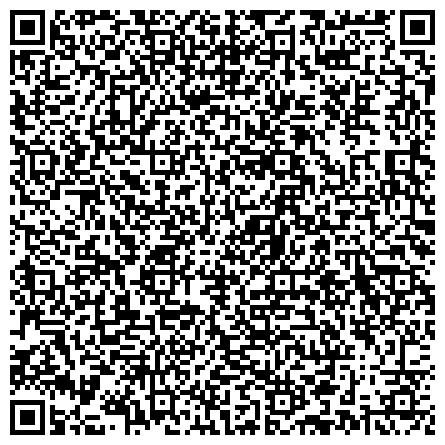 QR-код с контактной информацией организации «РЕАБИЛИТАЦИОННЫЙ ЦЕНТР ДЛЯ ЛИЦ С ДЕФЕКТАМИ УМСТВЕННОГО И ФИЗИЧЕСКОГО РАЗВИТИЯ «ОЗЕРНЫЙ», ГБУСО
