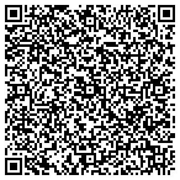 QR-код с контактной информацией организации ЦЕНТР РЕАБИЛИТАЦИИ ИНВАЛИДОВ