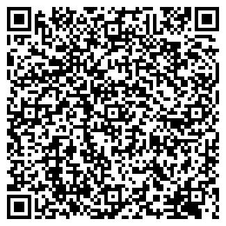 QR-код с контактной информацией организации АРТ-ПЛЮС