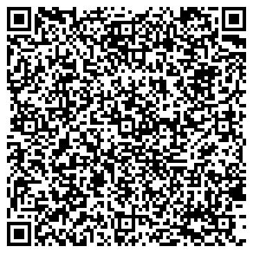 QR-код с контактной информацией организации ЛАРИСА СТОМАТОЛОГИЧЕСКИЙ КАБИНЕТ
