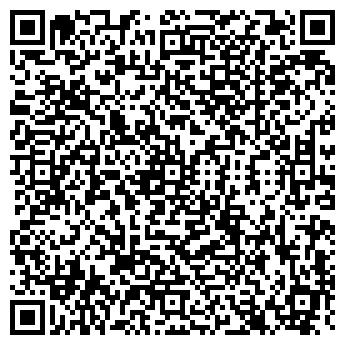 QR-код с контактной информацией организации ИВОТСТЕКЛО ТД, ЗАО