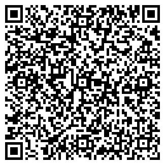 QR-код с контактной информацией организации СТЕКЛОЛИТ, ООО