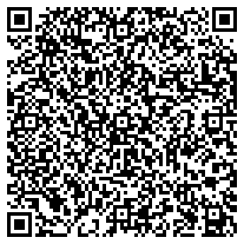 QR-код с контактной информацией организации «АРТСТЕК»