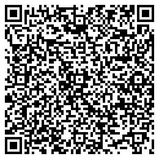 QR-код с контактной информацией организации КОМАКС