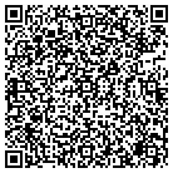 QR-код с контактной информацией организации ЛЕСПРОМСТРОЙ, ООО