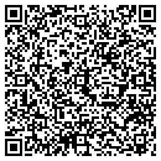 QR-код с контактной информацией организации СУНАР, ООО
