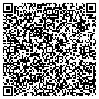 QR-код с контактной информацией организации БРЯНСКМЕЛИОВОДХОЗ