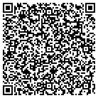 QR-код с контактной информацией организации СЕЛЬХОЗТЕКС, ОАО