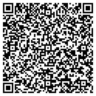 QR-код с контактной информацией организации СММ-ЭНЕРГИЯ, ООО